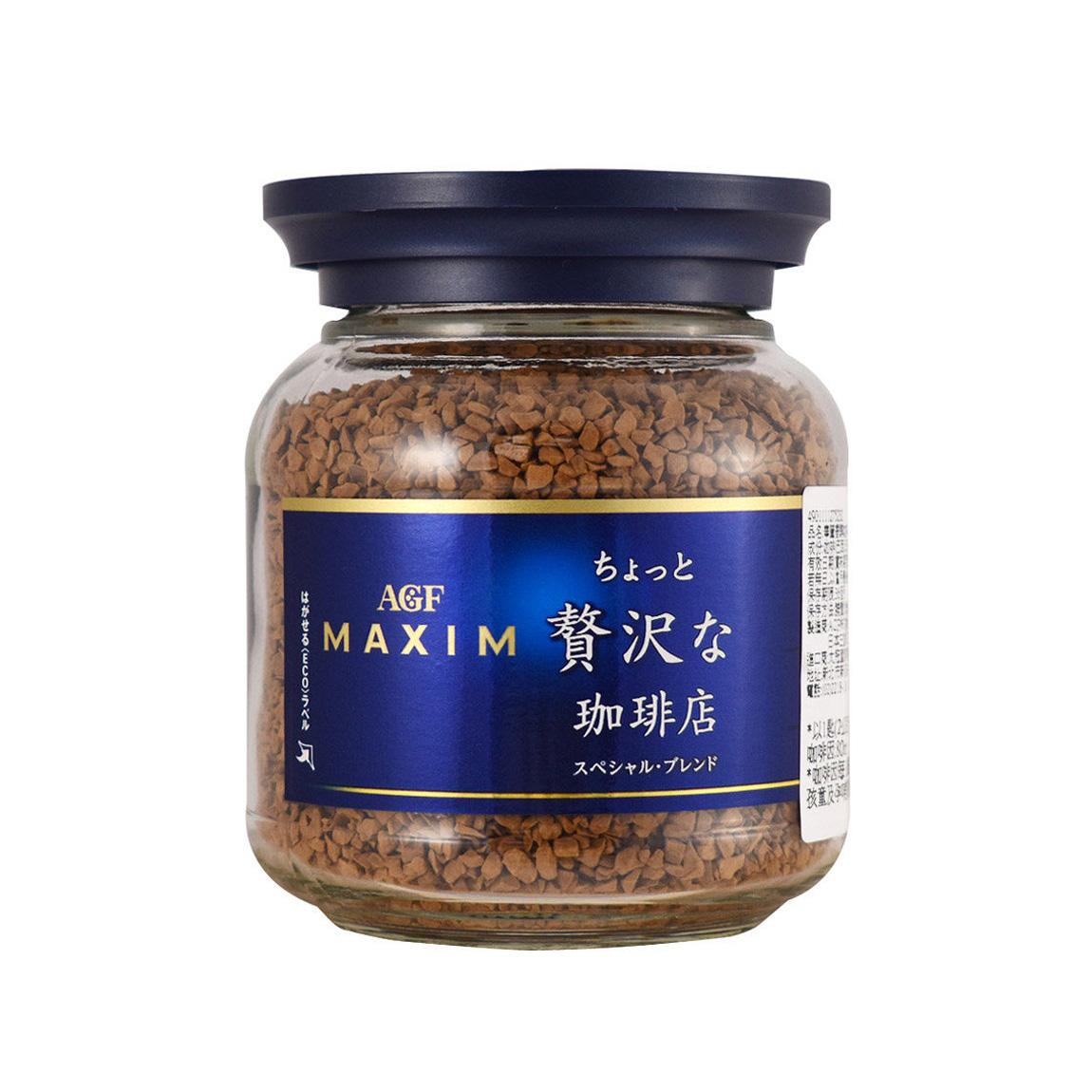 【AGF MAXIM】咖啡罐-華麗香醇(藍色)80G/2入