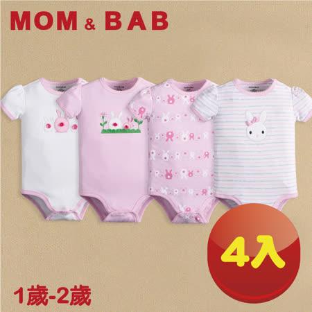 MOM AND BAB 短袖肩扣包屁衣禮盒
