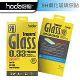 HODA Xiaomi小米 紅米Note3 9H鋼化玻璃保護貼 0.33mm