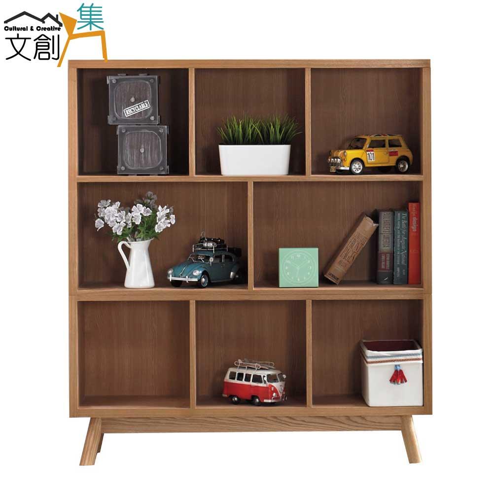 【文創集】斯巴達 時尚4尺木紋開放式書櫃/收納櫃