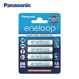 Panasonic eneloop 低自放鎳氫充電電池 3號電池 【4入】