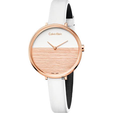 Calvin Klein CK Rise 晨曦地平線雙色腕錶
