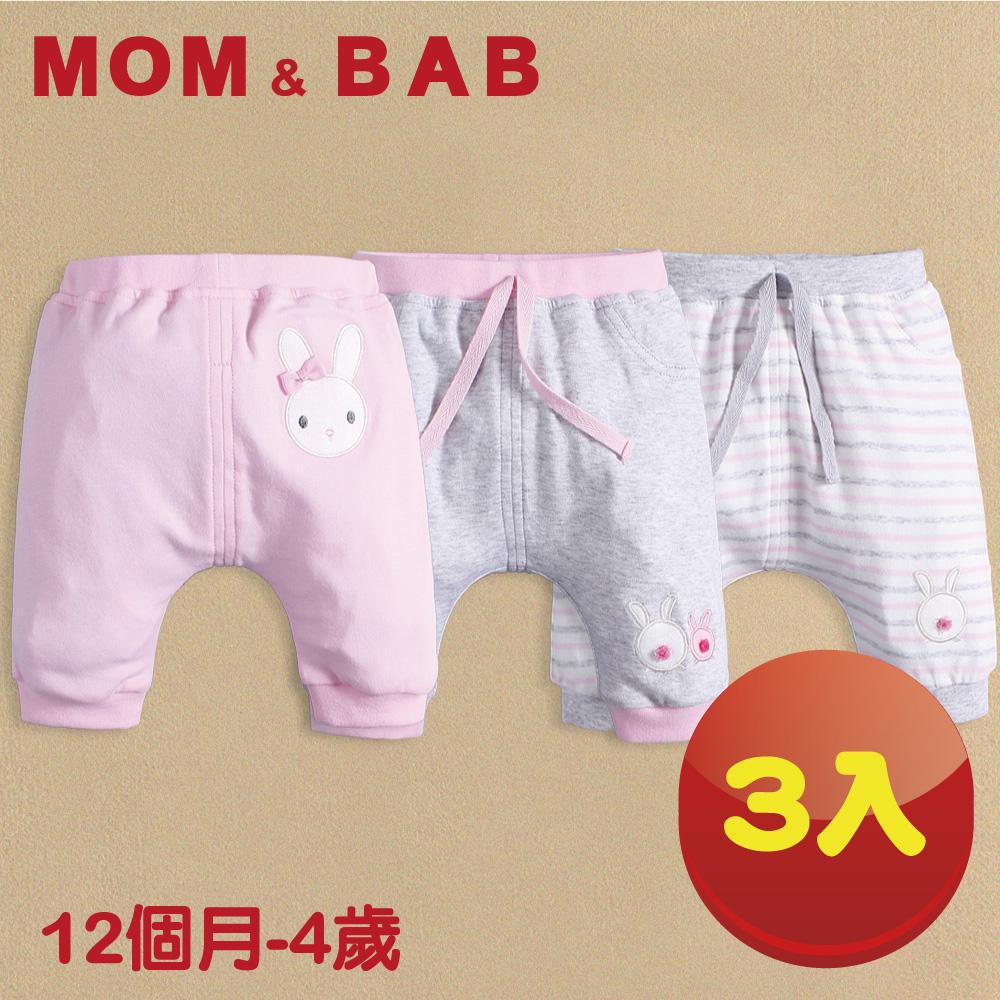 (購物車)【MOM AND BAB】可愛小白兔純棉五分短褲(三件組)(12M~4T)