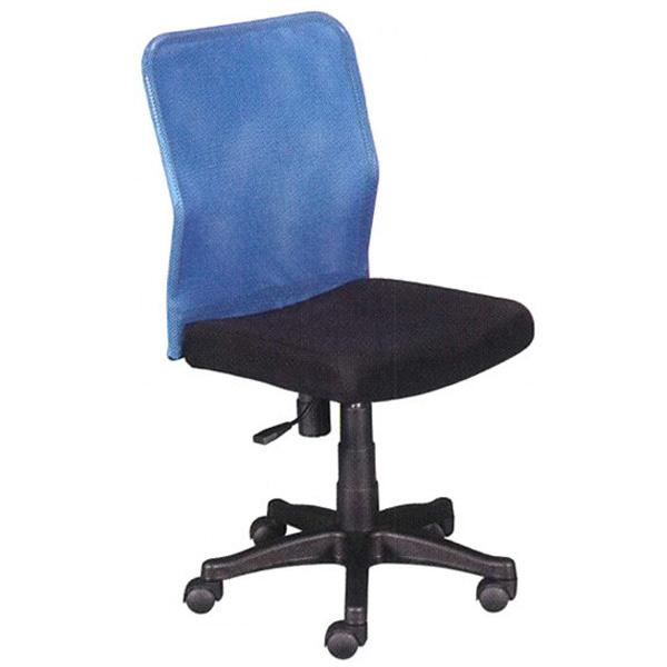 【百樂購】小鋼網椅(藍) KHST144-8