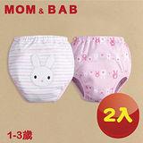 (購物車)【MOM AND BAB】可愛小白兔三層防水 學習褲-兩入組(6~14公斤)