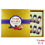 【華陀扶元堂】活力西洋蔘飲禮盒1盒(10瓶/盒)