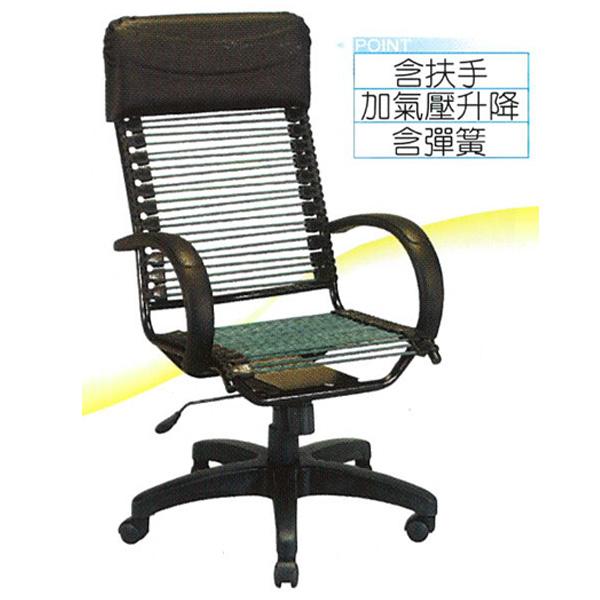 【百樂購】大型健康辦公椅 KHST152-2
