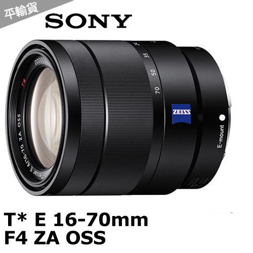 SONY  Vario-Tessar T* E 16-70mm F4 ZA OSS*(平輸)-加送抗UV鏡55mm+專用拭鏡筆+大吹球清潔組