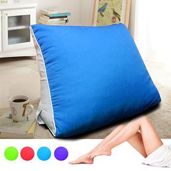 KOTAS 【KOTAS】大型 滾邊 抬腿記憶枕/靠枕(四色款) 抬腿記憶枕