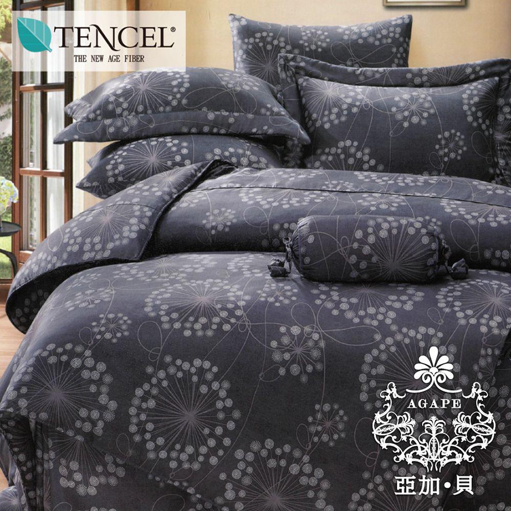【AGAPE亞加‧貝】《獨家私花-洛瑪花語》天絲雙人加大6尺四件式兩用被套床包組