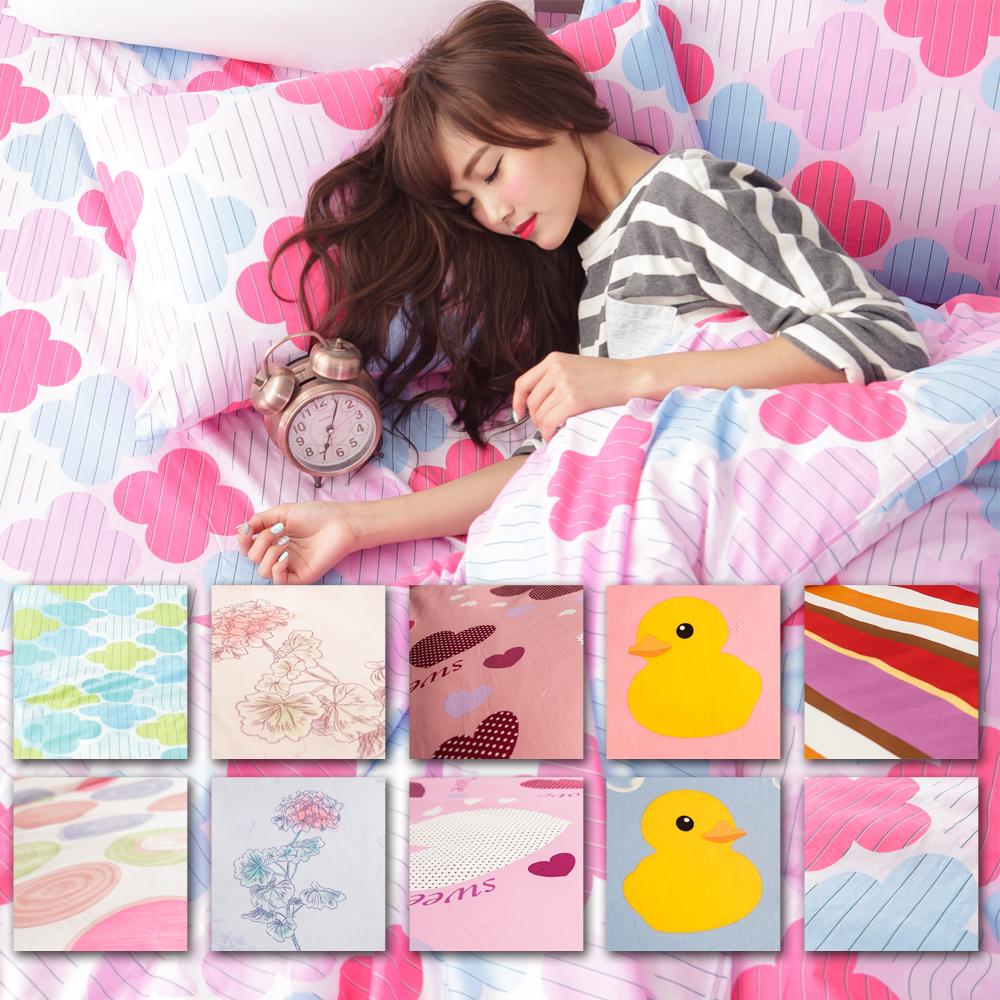 (任選1套) 台灣製100%精梳純棉兩用被床包組(單/雙/加大)