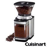Cuisinart 美膳雅 美國專業咖啡研磨器 DBM-8TW