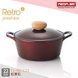 韓國NEOFLAM Retro Jewel系列 22cm陶瓷不沾湯鍋+陶瓷塗層鍋蓋-寶石紅 EK-RD-C22