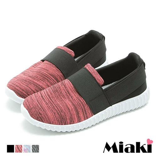 【Miaki】MIT 休閒鞋日混織舒適厚底懶人包鞋 (彩色 / 深橙/ 灰色 / 黑色)