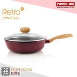 韓國NEOFLAM Retro Jewel系列26m陶瓷不沾炒鍋+玻璃蓋-寶石紅 EK-RT-W26G