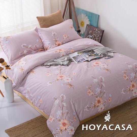 《HOYACASA寧靜幽香》雙人四件式純棉兩用被床包組(天絲入棉30%)