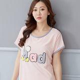 Wonderland ST2314 Mad居家休閒洋裝(粉橘)