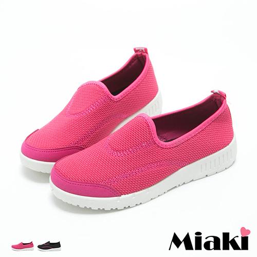 【Miaki】休閒鞋韓妞百搭網布舒適厚底懶人包鞋 (粉色 / 黑色)