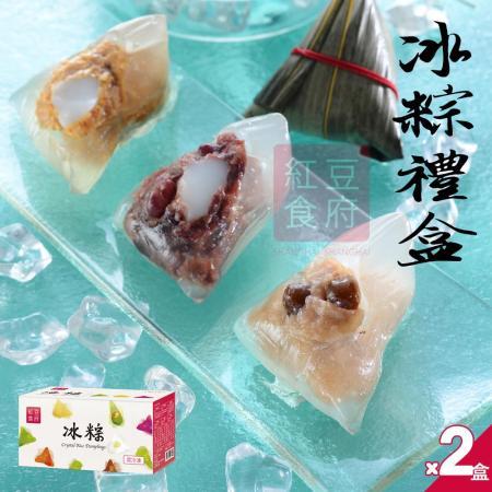 紅豆食府 甜心冰粽組x2盒