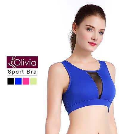 Olivia 無鋼圈美背拼紗運動內衣