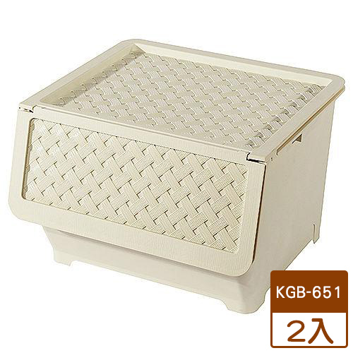 【2件超值組】KEYWAY 藤直取式整理箱KGB-651-米白(65L)