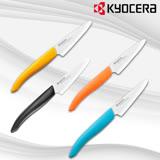 【KYOCERA】日本京瓷陶瓷刀7.5cm(4色任選)