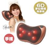【健身大師】新一代6D夢幻溫熱按摩枕-金碧輝煌