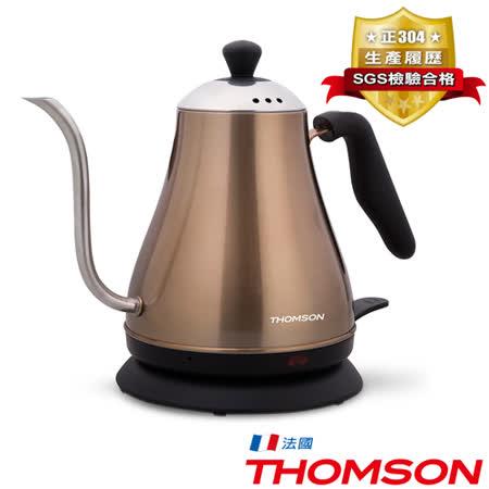 THOMSON 0.8L 手沖咖啡細口壺