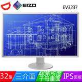 【EIZO 藝卓】FlexScan EV3237 32型 IPS 4K超高解析螢幕(黑)