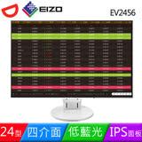 EIZO 藝卓 FlexScan EV2456 24型IPS四介面薄邊框寬螢幕《白》
