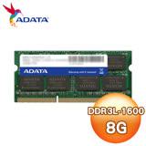 ADATA 威剛 8G DDR3L 1600 NB 筆記型記憶體《低電壓1.35V版》