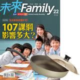 《未來Family》1年12期 贈 頂尖廚師TOP CHEF頂級超硬不沾中華平底鍋31cm