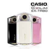 CASIO EXILIM EX-TR80 新一代自拍神器*(中文平輸)-加送64-C10記憶卡+專屬拭鏡筆+桌上型腳架+多功能讀卡機+相機清潔組+高透光保護貼