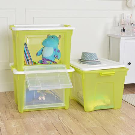+O 家窩 艾森層疊前開兩用收納箱