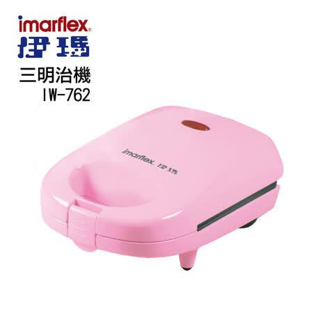 日本伊瑪imarflex 三明治機IW-762 -friDay購物