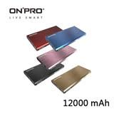 ONPRO MB-M12 12000mAh 髮絲紋雙USB 輕薄行動電源