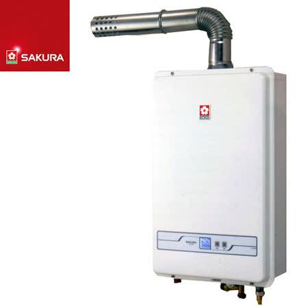 SAKURA 強制排氣 13L 數位恆溫熱水器