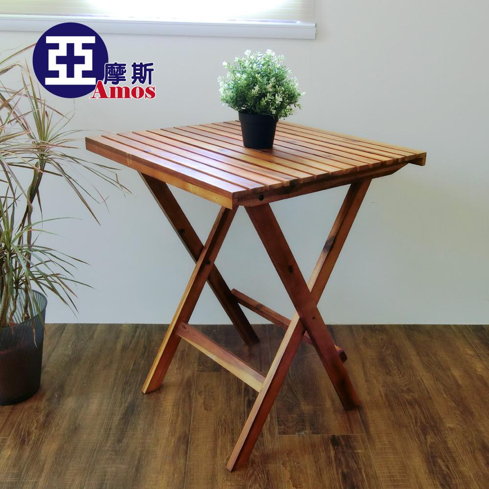 【Amos】戶外咖啡休閒鄉村橡木折疊桌
