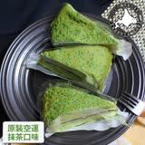 【台北濱江】北海道千層蛋糕抹茶紅豆口味1盒(4入/盒)