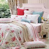 Betrise-夢語季節 100%奧地利天絲TENCEL八件式兩用被床罩組 雙人