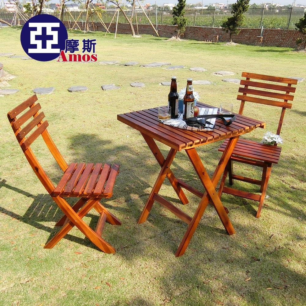 【Amos】戶外休閒橡木折疊桌+2入折疊椅