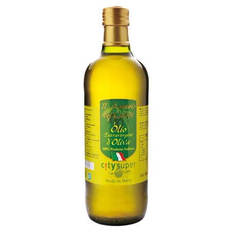 【CITY' SUPER】義大利特級初榨冷壓橄欖油 1L