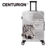 【CENTURION】美國百夫長動物保護系列22吋行李箱-中亞雪豹C76(拉鍊箱/空姐箱)
