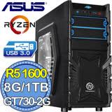 華碩A320平台【角閃密刃】AMD Ryzen六核 GT730-2G獨顯 1TB效能電腦