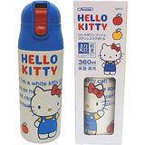 【波克貓哈日網】開學文具用品◇Hello kitty 凱蒂貓◇《保溫杯》360ml