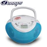 Dennys CD/MP3/FM手提音響手提音響(MCD-106)-藍色