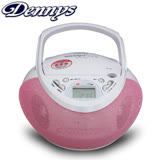Dennys CD/MP3/FM手提音響(MCD-106)-粉色