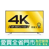 BENQ65型4K液晶顯示器_含視訊盒65IZ7500含配送到府+標準安裝