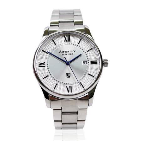 Arseprince  時尚新風格指針男錶-銀
