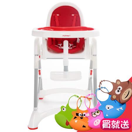 myheart 折疊式兒童安全餐椅